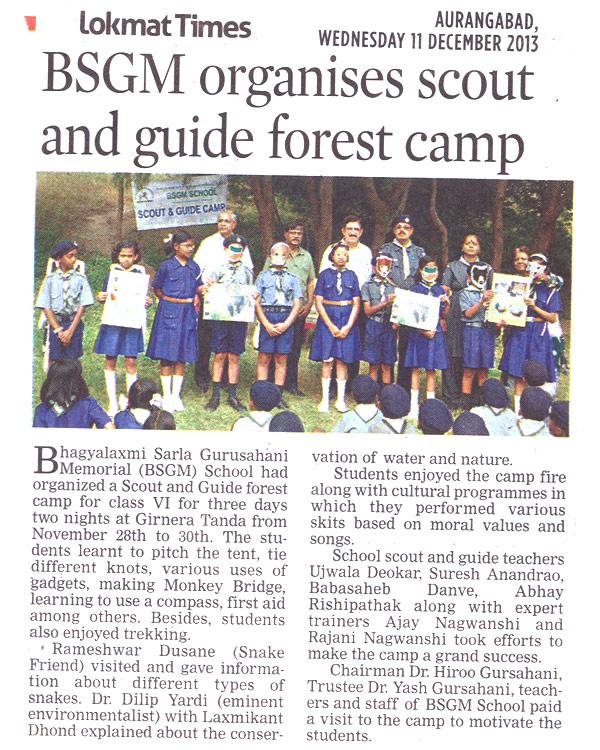 BSGM School News & Events