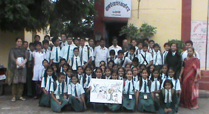 BSGM School